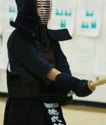 Woman In Kendo